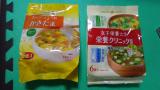 ひかり味噌の「即席みそ汁」「スープはるさめ」の画像(1枚目)