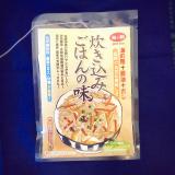 【グルメ】「海の精 炊き込みごはんの味」でおにぎり!【PR】の画像(3枚目)
