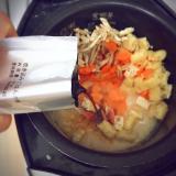 【グルメ】「海の精 炊き込みごはんの味」でおにぎり!【PR】の画像(6枚目)