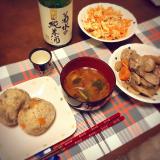 【グルメ】「海の精 炊き込みごはんの味」でおにぎり!【PR】の画像(2枚目)
