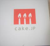 「普段なかなか伝えられない気持ちを「感謝状ケーキ」に込めて♡」の画像(2枚目)