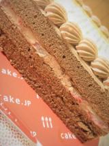 「普段なかなか伝えられない気持ちを「感謝状ケーキ」に込めて♡」の画像(5枚目)