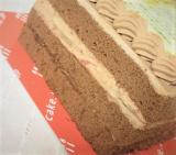 「普段なかなか伝えられない気持ちを「感謝状ケーキ」に込めて♡」の画像(4枚目)