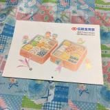 子どもに読んで欲しいカレンダー★伝統食育暦★の画像(1枚目)