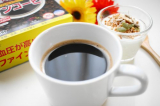 【血圧が高めの方のファインコーヒー】GABA(ギャバ)と血圧の関係とはの画像(7枚目)