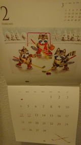 伝統食育暦 ~モニター~の画像(2枚目)