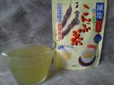 玉露園 減塩昆布茶の画像(1枚目)