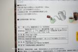 【血圧が高めの方のファインコーヒー】GABA(ギャバ)と血圧の関係とはの画像(3枚目)