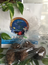 「三宅島産のおいしい赤芽芋」の画像(1枚目)
