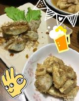 「三宅島産のおいしい赤芽芋」の画像(8枚目)