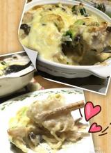「三宅島産のおいしい赤芽芋」の画像(11枚目)