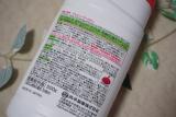 アトピタ*入浴剤❤️の画像(2枚目)