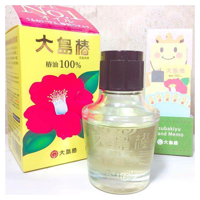口コミ投稿:天然椿油100%の#大島椿 を使い始めました!髪・頭皮・肌のケアに使える#多機能オイ…