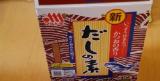 「美味しい和食を食べよう♪」の画像(3枚目)