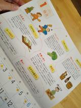 「☆海の精の食育カレンダー」の画像(5枚目)
