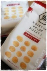 「KOIKEYA PRIDE POTATO うす塩味」の画像(6枚目)