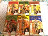 コンパクトで常備しておきたい中華調味料!広東名菜 赤坂璃宮シリーズの画像(1枚目)