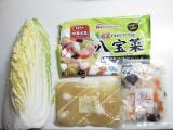 「鍋に飽きたら中華名菜!モニター」の画像(4枚目)