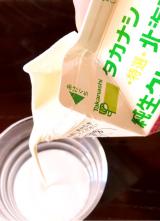 「タカナシ乳業オススメのクリスマスレシピにチャレンジ!」の画像(2枚目)