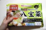 「鍋に飽きたら中華名菜!モニター」の画像(1枚目)