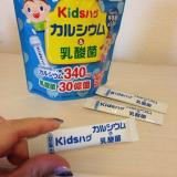 カルシウムと乳酸菌が一度に摂れる!kidsハグ カルシウム乳酸菌の画像(2枚目)