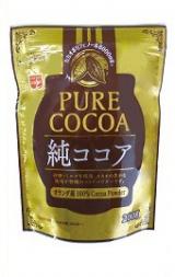 純ココアとハイカカオチョコレーズンの画像(1枚目)