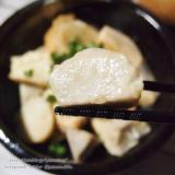「#アンテナショップ #東京愛らんど #三宅島産 #赤芽芋 食べてみましたぁ♪」の画像(7枚目)