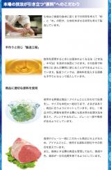 「☆ 日本ハム株式会社さん 専門店シェフの技法で創る味「ふかひれ入りスープ餃子」 味の変化も楽しめます。」の画像(2枚目)