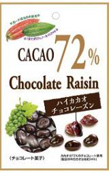 純ココアとハイカカオチョコレーズンの画像(2枚目)