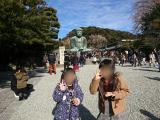鎌倉へ。そして伝統食育歴の画像(3枚目)