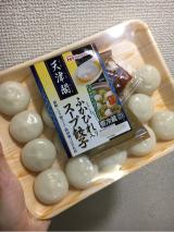 「   家でふかひれ餃子を食べよう 」の画像(1枚目)