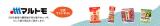 【モニター当選】マルトモ『フリーズドライおみそ汁』の画像(2枚目)