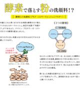 日本盛株式会社のpour moi(プモア)クレンジング&洗顔セットを試して見たいです(⋈◍>◡<◍)。✧♡の画像(5枚目)