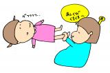 出産前のベビーオイルの用意(babybuba bodyoilモニター)の画像(7枚目)