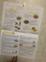 「2018年版 『伝統食育暦』 モニター20名様(12月から始まるカレンダーです)」の画像(2枚目)