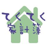 「[大学進学教育費]目標500万円×2人」の画像(1枚目)