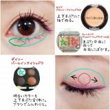 「【eyemake】久々濃いめ&100均カラーアイライナーメイク♡」の画像(4枚目)