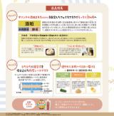 株式会社pdcの新商品 ワフードメイド『酒粕マスク』 モニタープレゼント使いたいわぁ(⋈◍>◡<◍)。✧♡の画像(3枚目)