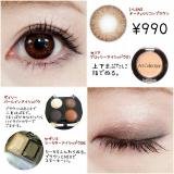 「【eyemake】久々濃いめ&100均カラーアイライナーメイク♡」の画像(1枚目)