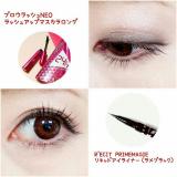 「【eyemake】久々濃いめ&100均カラーアイライナーメイク♡」の画像(2枚目)