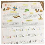 「海の精 伝統食育暦」の画像(2枚目)