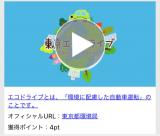 「お得にお肉をゲット♡目標はスキヤキ!」の画像(2枚目)