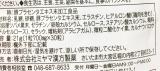生プラセンタ♡他美容成分も☆ネオプラセンタ の画像(2枚目)
