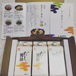 鎌田醤油のモニターに参加して、だし醤油をお試しさせて頂きました(^^)お醤油自体がすごく美味しいのでシンプルにお浸しや冷奴、卵かけご飯にして食べるだけでいつもの何倍も美味しくて幸せー☺️✨お料…のInstagram画像