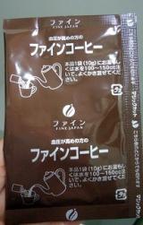 血圧が高めの方のファインコーヒー2018 / 01 / 16 ( Tue )の画像(1枚目)