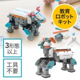 プログラミング・教育ロボットキット『UBTECH Jimu robot MINI KIT』に応募してみたの画像(1枚目)
