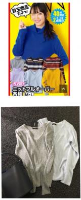 「しまパト戦利品♡ 春まで大活躍!ついに3枚買いしたSNS話題な豪華高見え500円&福袋解体最新作」の画像(3枚目)