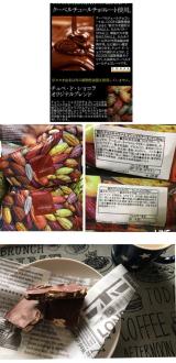 「しまパト戦利品♡ 春まで大活躍!ついに3枚買いしたSNS話題な豪華高見え500円&福袋解体最新作」の画像(5枚目)