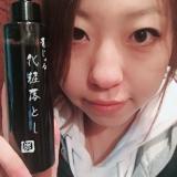 「真っ黒な見た目にビックリ!!(´°д°`)」の画像