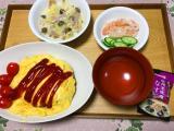 マルトモ ギフト限定のお味噌汁と卵スープの画像(2枚目)